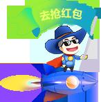 遂宁网站建设